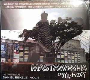 Mastawesha - Daniel Bekle - Vol.1